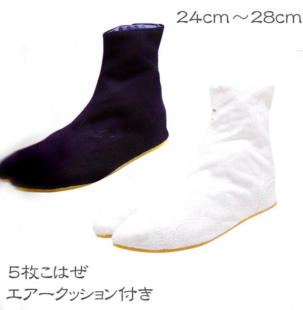 中富『地下足袋5枚こはぜ(001-040)』