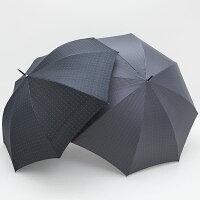 【日本製】先染めジャガードドット柄(黒/チャコールグレー)65cm