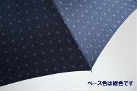 【日本製】高級紳士傘先染めジャガード小紋柄(紺)65cm