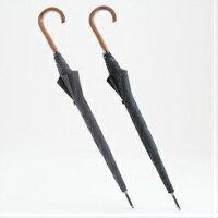 【日本製】高級紳士傘先染めジャガードドット柄(2カラー)65cm