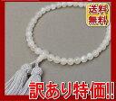 【数珠 女性用】ムーンストーン 7ミリ玉 正絹房 (クリーム) 京念珠 略式数珠 片手念誦 念誦 レディース