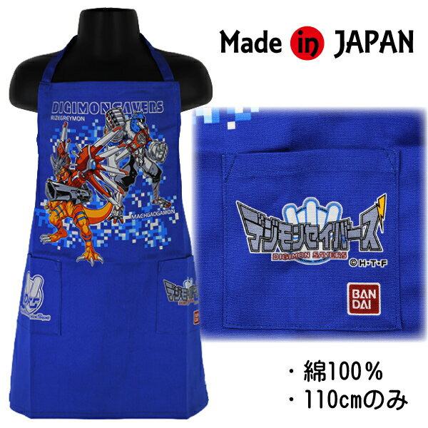 エプロン・三角巾, キッズ用エプロン 110cm 100(1000)
