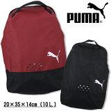 PUMA プーマ 2色 トレーニングシューバッグ シューズバッグ シューズケース シューズ入れ バッグ ケース