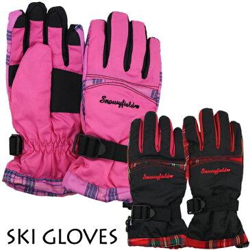 防風 防水 保温性抜群 スキー手袋 子供 キッズ ジュニア 女児 スキー 手袋 てぶくろ 5本指 グローブ 手首ベルト付 チェック使い SNOWY FIELD刺繍