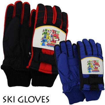 動物戦隊 ジュウオウジャー スキー手袋 子供 キッズ 男児 スキー 手袋 てぶくろ 5本指 グローブ ベルト付き イエローライン