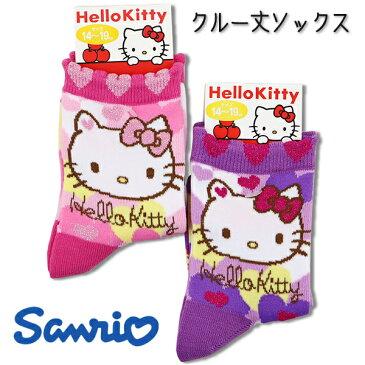 【ハローキティ キティ HELLO KITTY/14-19cm・日本製】クルー丈ソックス 靴下【ラメハート:2】