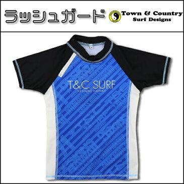 T&C タウカン ラッシュガード ストレッチ素材 子供 キッズ 半袖 衿ファスナー付き UV効果 ブルー×袖ブラック 100-130cm