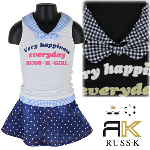 RUSS・K ラスケー 女児水着 3点セット セパレート×スカート セーラー風 子供 キッズ 女児 ブランド 水着 130-160cm【送料無料】