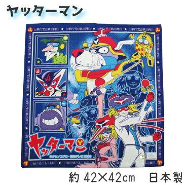 【ヤッターマン/パープル】キャラクターナフキン(ランチクロス)【送料無料】