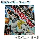 【仮面ライダー フォーゼ/3!2!1!HENSHIN!】キャラクターナフキン(ランチクロス)