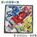 子供服 なかよしで買える「【特命戦隊 ゴーバスターズ】キャラクターナフキン(ランチクロス」の画像です。価格は77円になります。