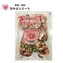 同梱・代金引換不可亀山社中 焼肉・BBQボリュームセット 3.67kg