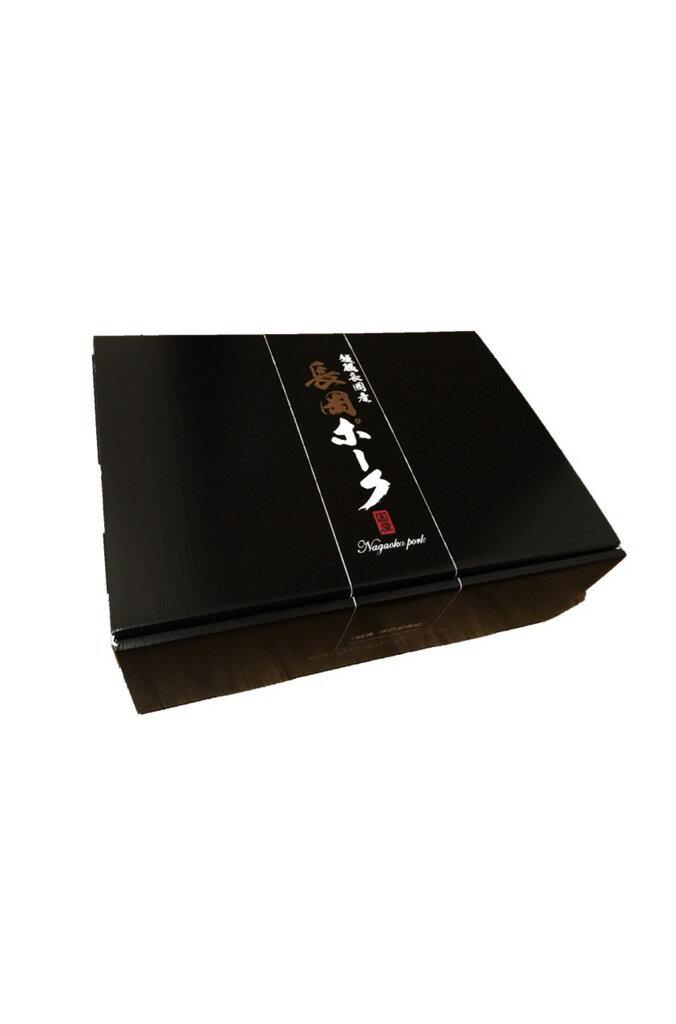 長岡ポーク箱