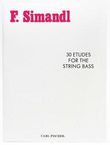 【ダブルベース教本】シマンドゥル:30の練習曲