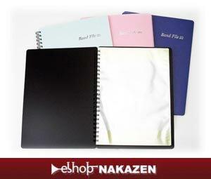 NEWデザイン バンドファイルA4版 20枚(40ページ) 【メール便不可】 【あす楽対応】