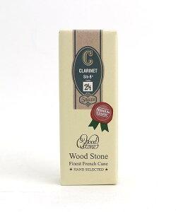 WoodStone(ウッドストーン)Bbクラリネットリード