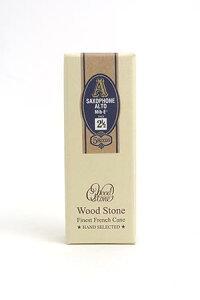 WoodStone(ウッドストーン)アルトサックスリード