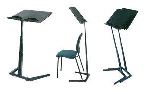 イギリスの交響楽団員の要望から誕生した、まったく新しい譜面台RATstandラットスタンド【送料無料】