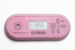 ヤマハ電子メトロノームME-110シンプルで使いやすい。その上低価格。