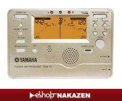 【送料無料】 チューナーメトロノーム ヤマハ TDM-75