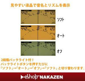 【送料無料】チューナーメトロノームヤマハTDM-75
