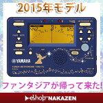 《2015年ディズニーデザイン》【送料無料】ヤマハチューナーメトロノームTDM-75DFファンタジア