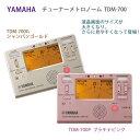 【送料無料】チューナーメトロノーム ヤマハ TDM-700 シャンパンゴールド TDM-700G プ ...
