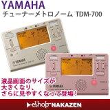 【送料無料】チューナーメトロノーム ヤマハ TDM-700 シャンパンゴールド TDM-700G プラチナピンク TDM-700P【あす楽OK】