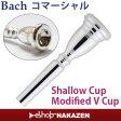 バック V.Bach トランペットマウスピース コマーシャル3S〜10HS 3MV〜10HMV【送料無料】