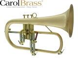 【送料無料】CAROL BRASS キャロルブラス フリューゲルホルン N6200 ALL-SATIN GB