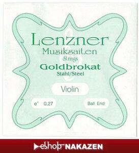 バイオリン弦4/41eゴールドブロカットGoldbrokat