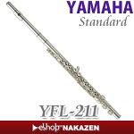 ヤマハフルートYFL-211Eメカ付