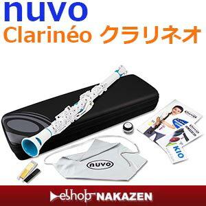 【送料無料】NUVOCLARINEO(クラリネオ)お子さまにも手軽に吹けるC管クラリネット