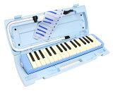 【なんと6年保証】と【送料無料】で断然お得!ヤマハピアニカ (NEW) P-32Eブルー(本体+ケース+ホース+唄口)のセットです。【32鍵盤】【鍵盤ハーモニカ】【あす楽対応】 もれなく『どれみクロスプレゼント!』