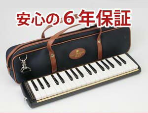 【送料無料】メロディオン スズキ M-37C (本体+ケース+ホース+唄口)のセットです【鍵盤ハーモニカ】 【土日も休まず発送】【あす楽対応】