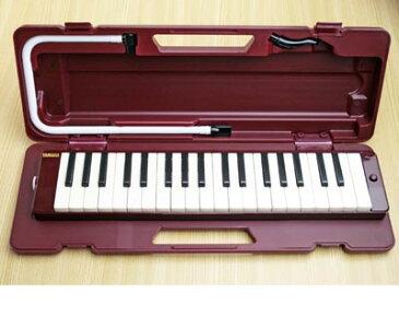 【送料無料】で断然お得!!ヤマハピアニカP-37D マルーン (本体+ケース+ホース+唄口)のセットです。 【鍵盤ハーモニカ】