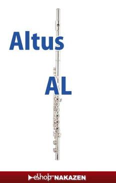 アルタスALTUS フルート  AL/ALR 総銀製 アルタスシルバー  【お取寄せ商品】【完全調整後発送】