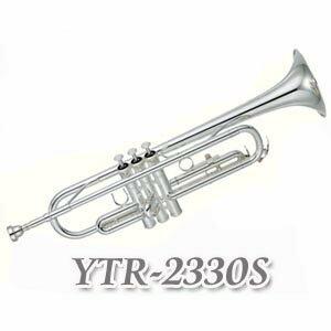 ヤマハトランペットYTR-1335S