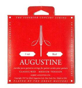 オーガスチン(AUGUSTINE)クラシックギター弦赤(RED)1〜6弦セット