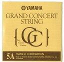 ヤマハ クラシックギター弦(バラ) グランドコンサート 5A 【メール便・定形外郵便OK】