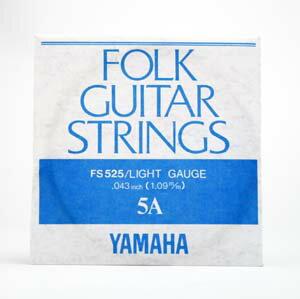ヤマハフォークギター弦(バラ)ライトゲージ5A