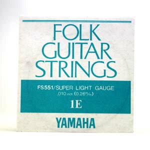 ヤマハフォークギター弦(バラ)スーパーライトゲージ1E