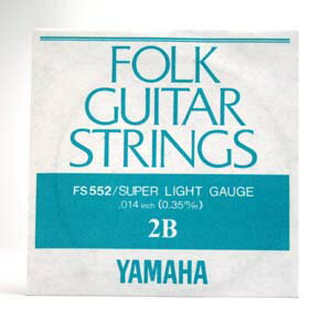 ヤマハフォークギター弦(バラ)スーパーライトゲージ2B