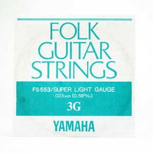 ヤマハフォークギター弦(バラ)スーパーライトゲージ3G