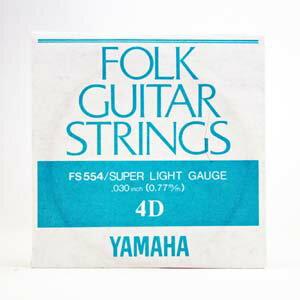 ヤマハフォークギター弦(バラ)スーパーライトゲージ4D