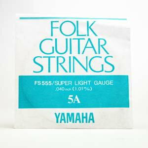 ヤマハフォークギター弦(バラ)スーパーライトゲージ5A