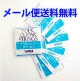 【追跡メール便送料無料】で断然お得 ヤマハ フォークギター弦 FS550 スーパーライトゲージ