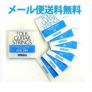 【送料無料】で断然お得ヤマハフォークギター弦FS250ライトゲージ