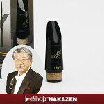 【送料無料】堀内信彦先生選定バンドレンBbクラリネットマウスピース5RVライヤー