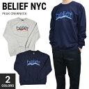 Belief051-01